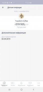 Screenshot_20190902-163857_ .jpg