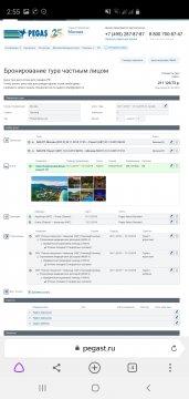 Screenshot_20190901-025511_Browser.jpg